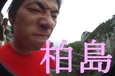 かっしわ島報告☆(7/16~19)
