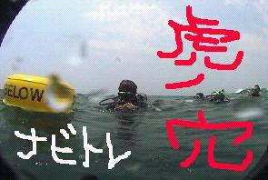 トレーニングツアー☆宍喰