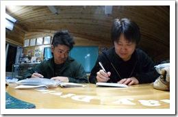本日のRay!!(2009初・瀬戸内)