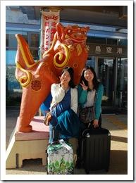 【久米島より】卒業旅行で♪