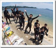 【お知らせ】2013夏期営業!~vol.1~