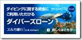 サイト更新情報②!