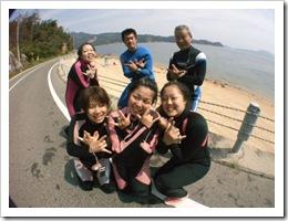 本日のRay!!(9/14)