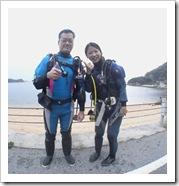 【講習】海ガール!
