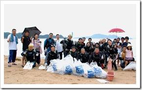 海底清掃2011!(詳細アップしました)